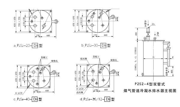 电路 电路图 电子 工程图 平面图 原理图 600_358
